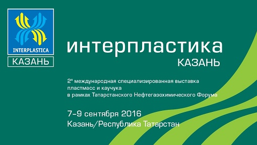 http://www.interplastica.ru/kazan
